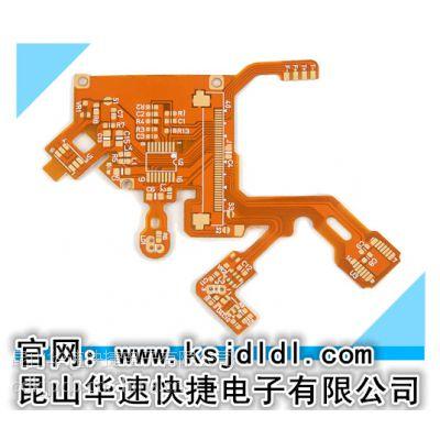 供应FPC柔软硬结合板制作 电路板SMT贴片焊接 PCB打样 线路板制作 铝基板大小批量生产