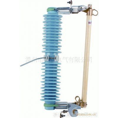 供应PRWG2-35/200A高压跌落式熔断器