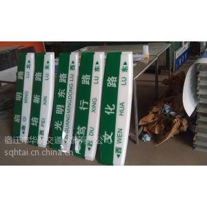 供应罗马柱路 华泰交通专业生产 天津北辰区罗马柱 80997788