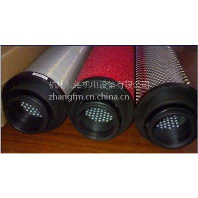 供应杭州科林滤芯KLAE-A2400E度