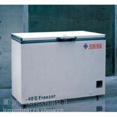 供应福建中科美菱-135℃/-152℃/-164℃超低温储存箱