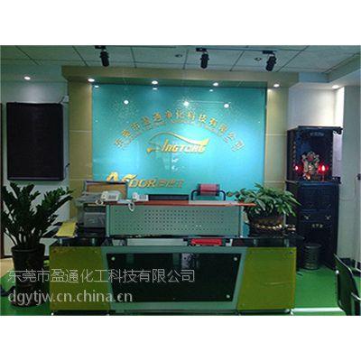 澳德尔地坪漆_打造中国高端环氧地坪涂料采购平台_www.xn--3et97fz0s.com