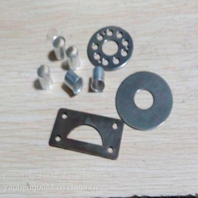 广州冲压件加工厂专业定制不锈钢冲压加工 手机铝外壳五金件