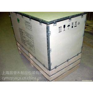 上海嘉定-上门打木箱-货源充足承受力大-质量可靠