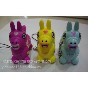 供应供应PU黄色玩具球、PU玩具球 PU小孩玩具球