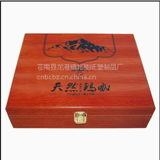 浙江木盒加工厂/红茶木盒包装厂/温州苍南木盒厂/苍南龙港木盒厂