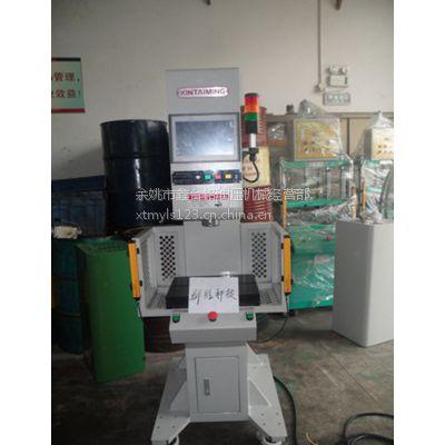 XCS-103C自动化压装机/西安单柱伺服压装机