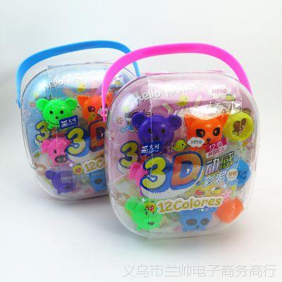 时尚3D彩泥/橡皮泥套装 超多模具配件彩泥安全无毒 幼儿玩具