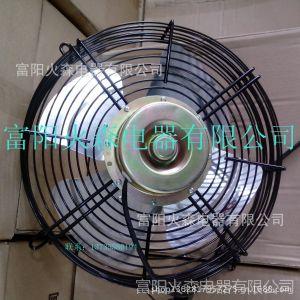 供应内转子电机/冷干机风机/微电机/排风扇/换气扇用电机