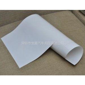供应白不透室内装饰防窥隔热膜100%紫外线阻隔建筑膜 不透光玻璃贴膜