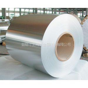 供应供应2A01铝合金板材