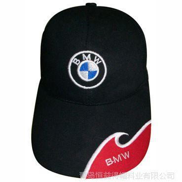 帽子厂家专业加工订做各类汽车广告帽-高档绣花礼品鸭舌帽