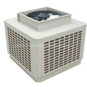 供应昆山机械厂制冷换气节能空调