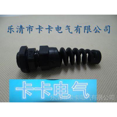 供应带尾巴电缆夹线头 m16防折弯电缆接头 pg9弹簧式防水电缆接头