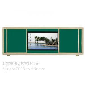 供应批发定制各种尺寸黑板(可安装)