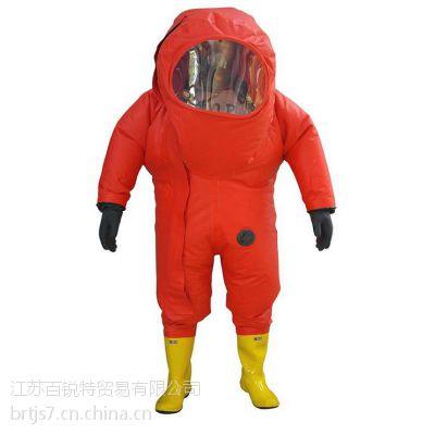 一级防化服,HA-RFH