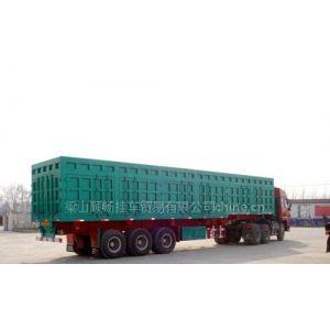 供应梁山厢式半挂运输车 轻型车 拉煤王 14.6米厢式车 翼展车