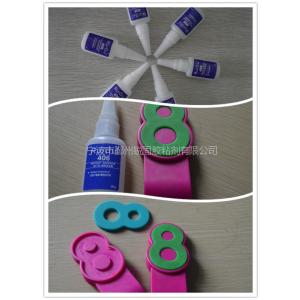 供应粘玩具用锐固环保胶水 锐固406 ABS粘硅胶用什么胶水?