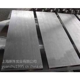 供应GH1040高温合金 厂价 销售圆棒 管 板材