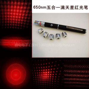 供应650nm 五合一红光满天星激光笔/激光教鞭