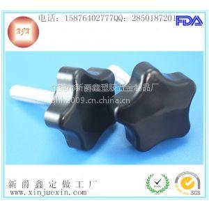 M8五角手拧螺丝 塑胶头螺丝 手柄螺丝