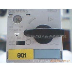 供应西门子马达保护器3RV1021-0HA15