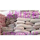 供应干混功能性砂浆,防水砂浆,抹面砂浆---聚合物砂浆