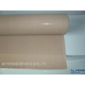 供应硫化机输送带 硫化带 防腐带