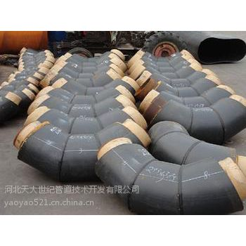 供应专业生产销售聚氨酯保温管件,聚氨酯保温管件的价格