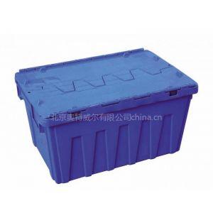供应塑料周转箱,物流箱,整理箱,工具箱