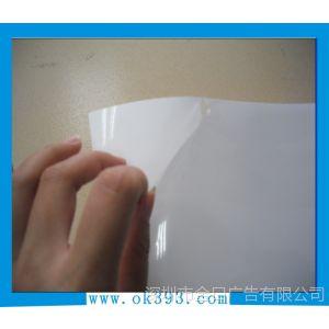 供应深圳坂田透明背胶,透明背胶喷画,室内透明背胶喷绘