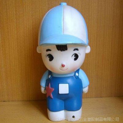厂家专业塑胶搪胶,公仔,玩具喷涂喷油加工,小男孩玩偶价格优惠