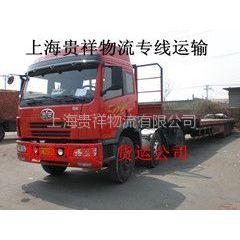 上海到杭州物流运输专线,上海至杭州专线运输 国内物流 红酒托运 物流公司