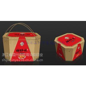 供应浙江温州苍南龙港月饼盒印刷厂\\温州苍南的礼盒包装印刷厂\\苍南的礼盒包装印刷厂