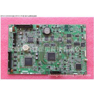 供应HPC03 A3000606 富士HPC03 CPU板 海天注塑机电脑板