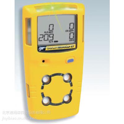 四川霍尼韦尔BW气体检测仪