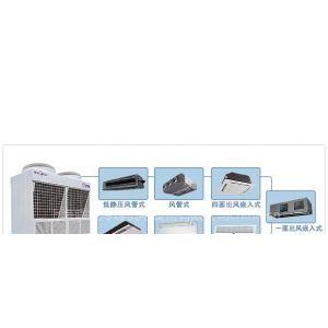 供应美的商用空调MDV[D]系列-数码涡旋中央空调