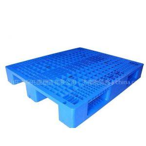 供应【河北的塑料垫板、塑料托盘供应商】???