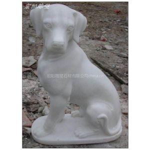 供应石雕狗
