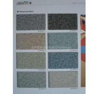 供应杭州洁福地板 LG地板 欧宝乐仕地板