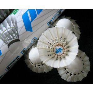 供应出口韩国羽毛球制造商|专业出口韩国羽毛球厂家|出口韩国羽毛球