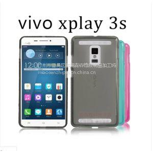 供应步步高xplay3s手机套手机保护套 步步高vivo xplay3s 清水套
