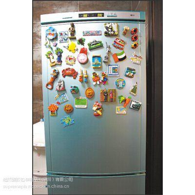 磁性冰箱贴专用面材、非南亚国产PP合成纸、广东PP合成纸厂家、防水特种纸