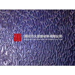 供应深圳皮纹板-深圳ABS皮纹板价格-深圳ABS皮纹板厂家供应信息