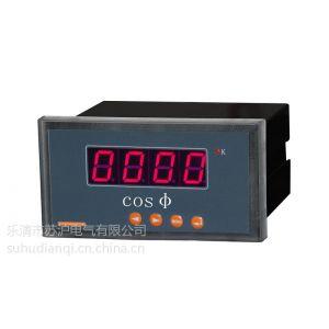 供应质保2年 PD194H-9K1 数显 单相功率因数表 三相功率因数表 数字表
