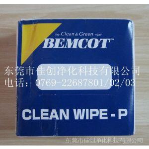 供应进口无尘擦拭纸,WIPE-P擦拭纸报价,日本BEMCOT无尘纸批发