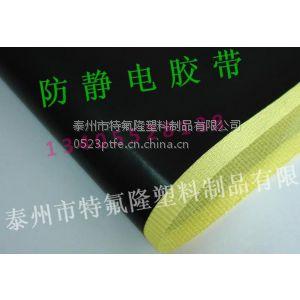 供应浆纱机烘筒防粘胶带|烘筒防粘胶带|西安烘筒防粘胶带