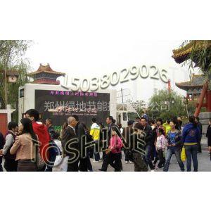 供应郑州绿地led广告车供应山东地区销售服务