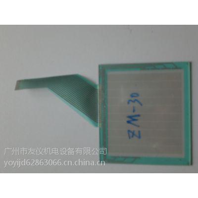 供应售ZM-30触摸板现货,维修ZM-30触摸屏开机不能进入程序