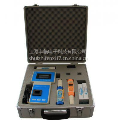 供应便携式多功能泳池水质检测仪 泳池水质测定仪 7参数(DZ-Y)